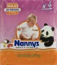 ΠΑΙΔΙΚΕΣ ΠΑΝΕΣ NANNYS WISH MAXI 20ΤΜΧ 8-18 KG