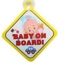 ΣΗΜΑ POUPY BABY ON BOARD ΜΕ ΒΕΝΤΟΥΖΑ (ΣΧ.1)