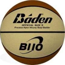 ΜΠΑΛΑ BADEN B110 ΜΠΕΖ/ΚΑΦΕ (5)