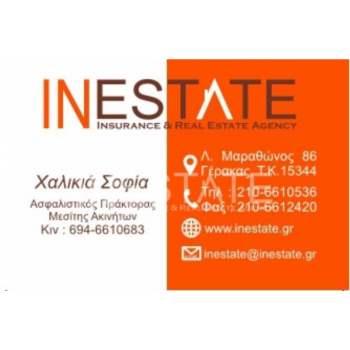 Μονοκατοικία 60 τ.μ. προς πώληση, Γλυκά Νερά, Βόρεια Προάστια