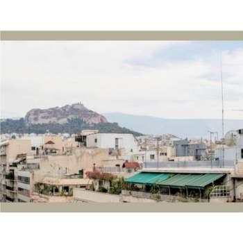 Διαμέρισμα 225 τ.μ. προς πώληση, Ακαδημία, Αθήνα